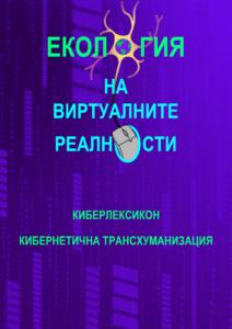 60359362_420122931901448_2548045346135605248_n