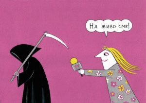 m_yancheva-karikatura